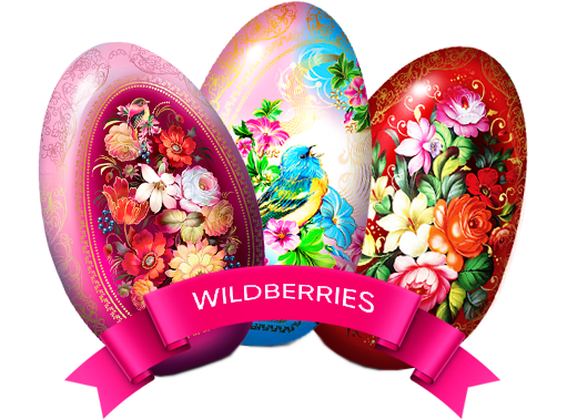 Чай Monzil теперь в Wildberries!